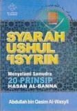 Syarah Ushul Isyrin Menyelami 20 Prinsip Hasan Al Banna